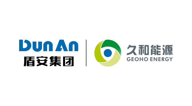 geoho_dunan_logo